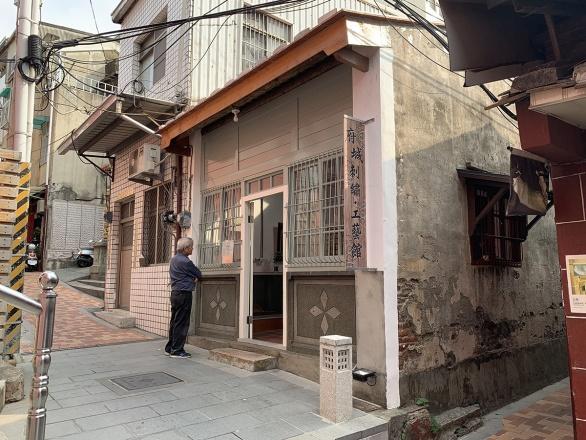 府城刺繡工藝館(算命巷老街屋)